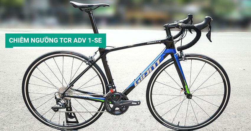 Chiêm ngưỡng xe đạp đua TCR Advanced 1 SE