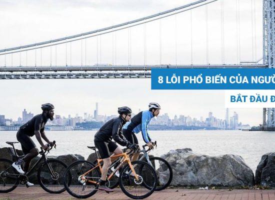 8 lỗi phổ biến của người mới tập tành đạp xe!